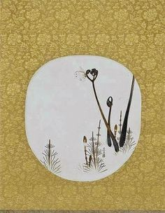Shibata Zeshin 柴田是真 (1807 –1891) Butterfly, Ferns, and Horsetail in the Late Spring. Fan painting. Japanese. Meiji period.