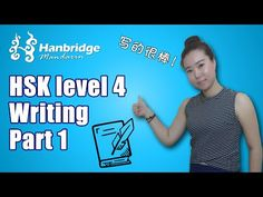HSK4 Prep Course - Most common Chinese words 600 to 1200 - Lesson 1 地点 - YouTube