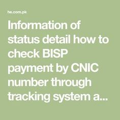 Information of status detail how to check BISP payment by CNIC number through tracking system and knows score card online activation in 2015 or 2016 procedure. Cash Program, Online Checks, Tracking System, Numbers, How To Apply, Activities, Detail, Math Equations
