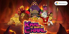 Cartoon Kids, Game Happy, Blockbuster Film, Recent Discoveries, Actor Photo, Kids Shows, Telugu Movies, Latest Movies, Cool Kids