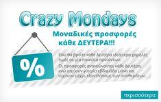 #Offer #Crazy #Monday