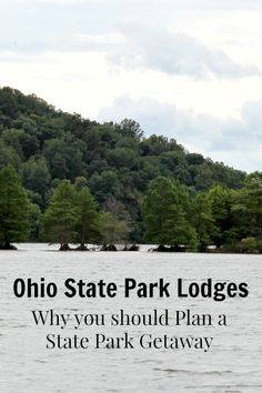 Ohio State Park Lodges- why you should plan a state park getaway. #OSPL14