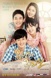 Korean drama Ugly Alert (2013)