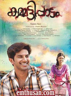 Kammatipaadam Malayalam Movie Online - Dulquer Salmaan, Vinayakan and Manikandan R Achari. Directed by Rajeev Ravi. Music by Vinayakan. 2016 [A] ENGLISH SUBTITLE