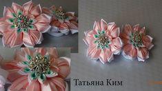 Здравствуйте дорогие друзья! Сегодня предлагаю вам сделать интересные Резиночки Канзаши. Музыка предоставлена фонотекой YouTube https://www.instagram.com/tat...