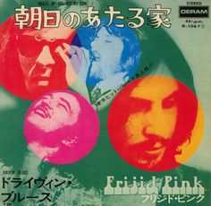 Frijid Pink■ House Of The Rising Sun / Drivin' Blues - hoborecord