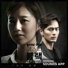 그렇게 안녕 (goodBye)  #sadsong  with the Queen of balad #BaekJiyoung and the goddess actress #moonchaewon.. #leejinwook love this song so badly.  #ost #goodbyemrblack #soundapps ♪Don't go, don't go Don't go, don't make me cry I'm not just someone who will pass  you by Will you hold me once more? You loved me, you did But I couldn't say a single word that night  Goodbye ♪