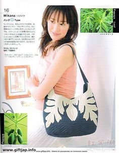 """Photo from album """"Hawaiian Quilt Bags"""" on Yandex. Hawaiian Quilt Patterns, Hawaiian Quilts, Quilted Handbags, Quilted Bag, Fabric Bags, Applique Patterns, Cool Fabric, Sewing Projects, Pouch"""