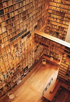 Shiba Ryotaro (Author. Japan, 1923-1996) Memorial Museum by Japanese architect TADAO ANDO. Bookcases displaying the 20,000 BOOKS from the author's private library. (11 meter, 32 ft height. Installation Art, for display only).