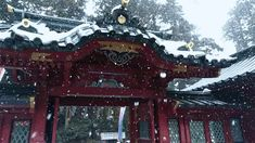 Hakone Shinto Shrine on shores of Lake Ashi Hakone, Temple, Fair Grounds, Nippon, Japan