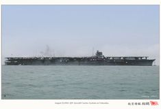 IJN Aircraft Carrier Shokaku at Yokosuka, August 23, 1941.