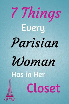 parisian-woman-wardrobe