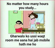 Maham-N absolutely Correct.padho exam aane wala h dinbhar phn me hi ghuse rahte ho. Exams Funny, Funny School Jokes, School Memes, Funny Qoutes, Jokes Quotes, True Quotes, Hindi Quotes, Funny Images, Funny Pictures