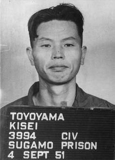 Korean gonzoku or civilian contractor named Hong Ki-song, also known by his Japanese name Toyoyama Kisei, who was one of the most hated guards on the Burma Thailand Railway, and was notorious for beating prisoners of war with the shaft of a golf club. Toyoyama, who volunteered for the duty, was sentenced to death by a British military court in Singapore. That sentence was later commuted to life imprisonment. This mug shot was taken by the U.S. army in Sugamo Prison in Tokyo.