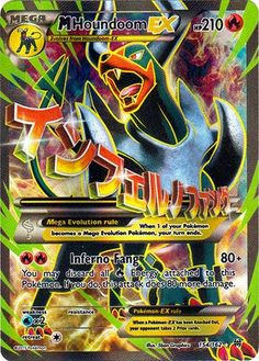Pokemon - Mega-Houndoom-EX (154/162) - XY BREAKthrough - Holo Pokémon http://www.amazon.com/dp/B016VKCNJ8/ref=cm_sw_r_pi_dp_rt-qwb03DXS60