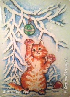 Доброго времени суток всем! Поздравляю с Новым годом! Желаю вам не только верить в чудеса, но и самим творить чудеса на радость людям! А я опять вернулась к моим любимым котикам.  фото 1