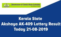 Looking for Akshaya Lottery Result? Akshaya lottery no.