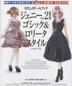 My Favorite Doll Book - Jenny & Friend Book 21 - Patitos De Goma - Picasa Web Albümleri Barbie Sewing Patterns, Doll Dress Patterns, Sewing Dolls, Clothing Patterns, Barbie Y Ken, Barbie Dress, Barbie Doll, Fashion Sewing, Fashion Dolls