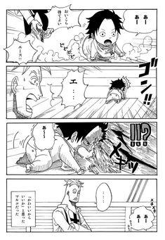 Lol Ace is ko Cute😂😂😍😘 Anime One Piece, One Piece Comic, One Piece Fanart, One Piece Pictures, One Piece Images, Anime Siblings, One Piece Crew, One Piece Series, Ace Sabo Luffy