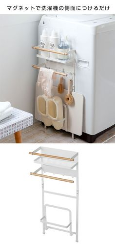 Laundry In Bathroom, Washroom, Cafe Style, Kitchen Organization, Room Interior, Housekeeping, Cool Designs, Room Decor, Cabinet