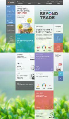 DCafeIn Website - Dongbu Securities