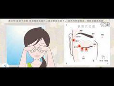 göz masajı japon çin göz masajı japane eyes massage - YouTube