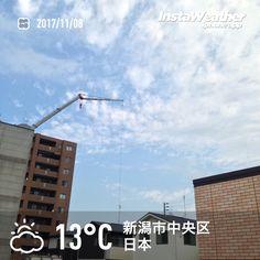 おはようございます! 夕方には雨が降る予報です〜♪