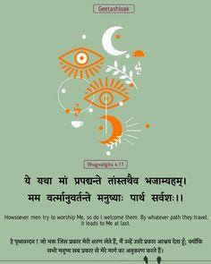 Sanskrit Quotes, Vedic Mantras, Sanskrit Words, Jai Shree Krishna, Lord Krishna, Bunny Quotes, Geeta Quotes, Sanskrit Language, Thankful Quotes
