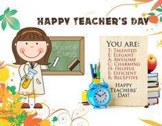 Don't Forget To Wish Your Teacher This Teacher's Day | #FOOTNOTE Happy Teachers Day !!  #WorldTeachersDay
