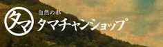 宮崎自然の都グルメ情報|完熟マンゴー・雑穀米・健康食品・美容食品【楽天市場】