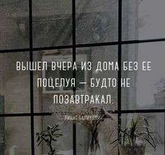 Комментарии к теме Diy Pinterest, Pinterest Images, Wedding Pinterest, Educational Toys For Kids, Qoutes, Verses, Psychology, It Hurts, Love Quotes