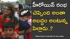 Telugu cinema actress Rambha with her daughter rare video