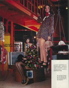 vintage everyday: Swinging Siam - Thai Fashion Magazine 1968