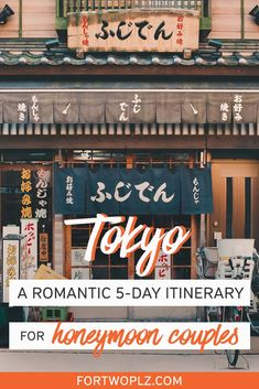 Tokyo Travel: A Romantic Itinerary For Honeymoon Couples - (Japan Travel) Traveling to Japan for honeymoon? Tokyo is a great destination for couples who like - Romantic Honeymoon, Romantic Vacations, Romantic Getaways, Romantic Travel, Japan Travel Guide, Tokyo Travel, Travel Guides, Travel Advice, Tokyo Vacation