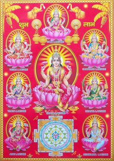 Ashta Lakshmi (Eight Avatars) Shri Yantra Wallpaper Nature Flowers, Peacock Wallpaper, Shri Yantra, Lord Ganesha Paintings, Lakshmi Images, Lord Shiva Family, Lord Vishnu Wallpapers, Hindu Deities, Hinduism