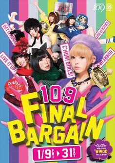 SHIBUYA109 / FINAL BARGAIN 2015