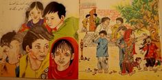 Pages from a book titled 'Khushion ka Aangan'