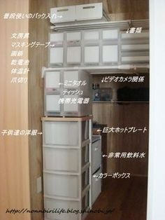 【階段下収納を活用!】使いづらい階段下収納のアイデア・実例・活用法☆ - NAVER まとめ