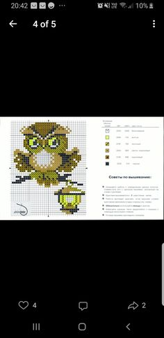 Cross Stitch Owl, Cross Stitch Charts, Peyote Patterns, Diamond Art, Plastic Canvas, Owls, Loom, Embroidery, Animals