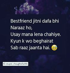 Haha unke bhi raaz h jo hame bhi pta hote h😂😂😂😂 Best Friend Quotes Funny, Friend Jokes, Funny Girl Quotes, Crazy Quotes, Sad Love Quotes, Bff Quotes, Jokes Quotes, Whatsapp Dp, Forever Love Quotes