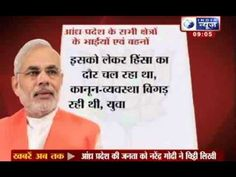 India News: Narendra Modi slams Congress' motives for creating Telangana state