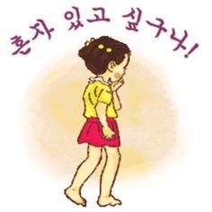 바른생활 철수와 영희/ 웃긴 아이콘/ 웃긴 이미지/ 귀엽고 웃긴 철수와 영희 : 네이버 블로그