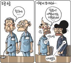 [김용민의 그림마당]2017년 5월 24일 | Daum 뉴스