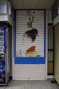 A street scene of Kanazawa,Katamachi | Flickr - Photo Sharing!