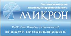 LOGO_Mikron_2.jpg 866×437 пикс