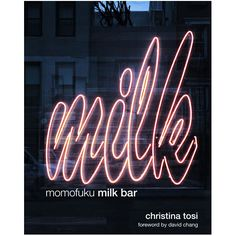 momofuku milk bar cookbook - if you like blueberries & cream or corn cookies, you want me to have this book.