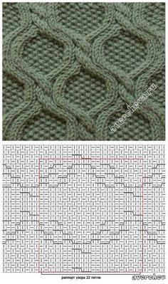 News Cable Knitting Patterns, Knitting Stiches, Knitting Charts, Lace Knitting, Knitting Designs, Knit Patterns, Stitch Patterns, Khadra, Techniques Couture