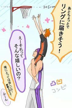 【ハイキュー!!】 おもしろ画像ツイート まとめ 2015年9月号 - NAVER まとめ Kiseki No Sedai, Anime Crossover, Kuroko's Basketball, Kuroko No Basket, Manga, Hinata, Haikyuu, Funny, Manga Anime