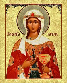 """ortholife33: """" Great-martyr Barbara Saturday December 17, 2016 / December 4, 2016 This is a great icon to place in your car as St. Barbara is the patron saint for protecting the faithful from a sudden death or a tragic accident. Prayer to write on..."""