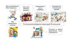 Σεισμός : Συζητώντας για τις φυσικές καταστροφές στο Νηπιαγωγείο. - Kindergarten Stories Kindergarten, Natural Disasters, First Day Of School, Physics, Projects To Try, Preschool, First Day Of Class, Preschools, First Day School